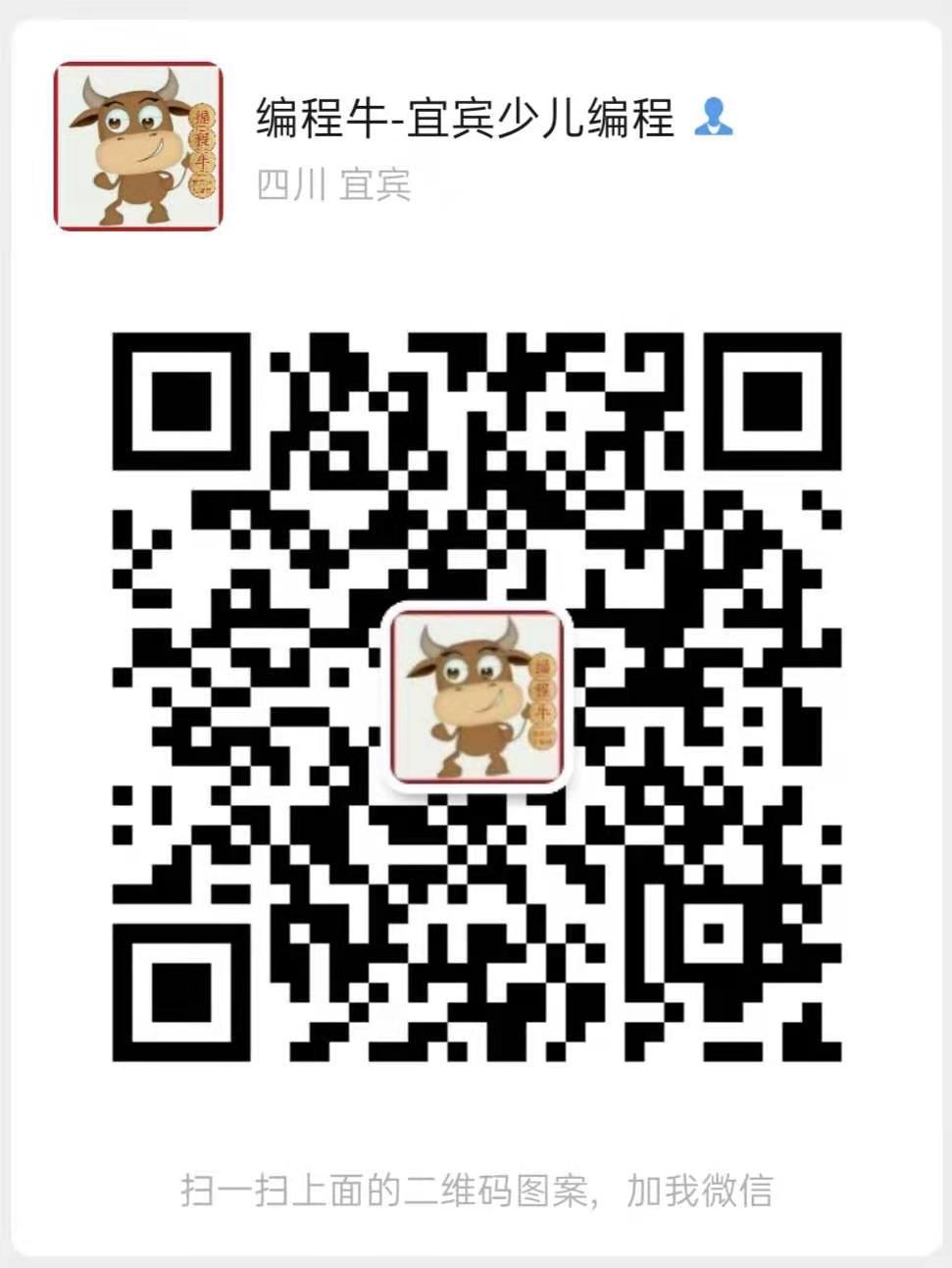 微信图片_20210213103244.jpg